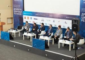 Подведены итоги VII Международного инновационного форума в Железногорске