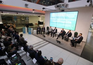 АИРР и РВК запустили проект по поддержке развития высокотехнологичного бизнеса