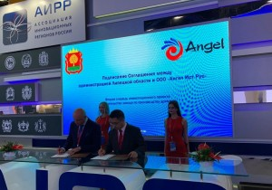 ПМЭФ`2019: Игорь Артамонов на стенде АИРР подписал соглашение с китайской компанией Angel Yeast