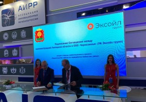 ПМЭФ`2019: Игорь Артамонов на стенде АИРР подписал Меморандум о сотрудничестве с «ЭксОйл групп»