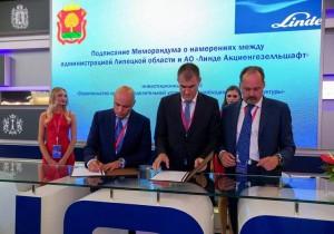 ПМЭФ`2019: Игорь Артамонов подписал соглашение с международной газовой и инжиниринговой компанией Linde Engineering