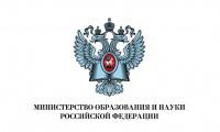 Иван Федотов вошел в Общественный совет при Минобрнауки