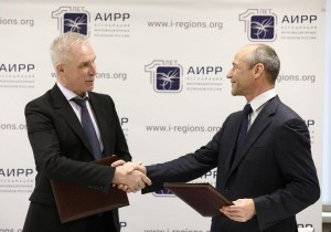 Сергей Морозов возглавил делегацию Ульяновской области на XI Гайдаровском форуме