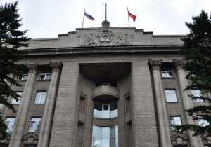 Красноярский край сделал ставку на создание ТОСЭР в закрытых городах