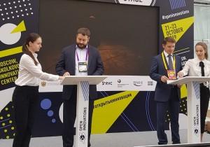 АИРР и Фонд «Сколково» подписали соглашение о сотрудничестве