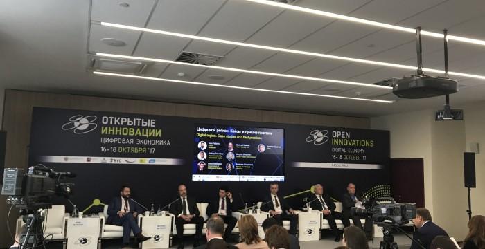 Как и насколько успешно интернет входит в жизнь субъектов страны обсудили губернаторы АИРР на форуме