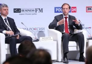 Денис Мантуров выступил на международном экспортном форуме «Сделано в России»