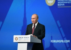Путин выступил на пленарном заседании XXII Петербургского международного экономического форума