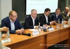 Проект Ульяновской области «Технологическая долина» будет реализован в течение 15 лет