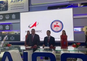 ПМЭФ`2019: РОСКОСМОС подписал соглашения с двумя регионами - членами АИРР