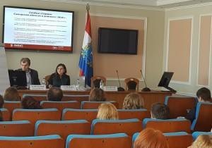Самарские предприятия и организации приняли участие в обучающем семинаре по заполнению форм отчетности в сфере инноваций