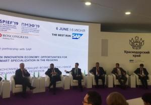 ПМЭФ`2019: Иван Федотов принял участие в сессии «Экономика инноваций: возможности «Умной специализации» регионов»