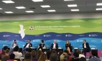 Иван Федотов провел пленарное заседание «Мир в 2030: экономика и общество» в рамках ВФМС-2017