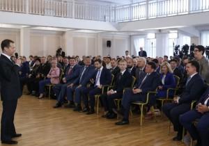 Дмитрий Медведев объявил о запуске Бизнес-навигатора МСП