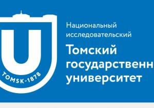 Фонд посевных инвестиций РВК, Томский госуниверситет и DI-Group создали университетский венчурный фонд