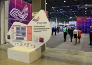 «Технопром» начал регистрировать будущих участников