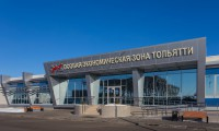 ОЭЗ «Тольятти» вновь попала в глобальный рейтинг экономических зон