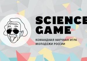 Более 6000 школьников и студентов сыграли в Science Gamе