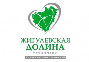"""В технопарк """"Жигулевская долина"""" отобрано 23 новых резидента"""