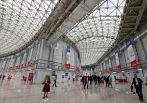Региональное развитие стало предметом обсуждения на Международном инвестиционном форуме «Сочи-2016»