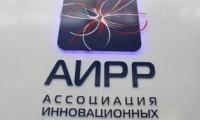 17 октября АИРР провел ВКС с руководителями и заместителями руководителей органов исполнительной власти субъектов Российской Федерации