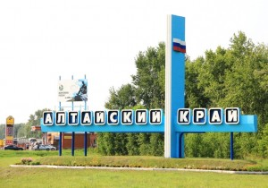 Минэкономразвития России поддержало заявку Алтайского края на создание территории опережающего развития в Новоалтайске