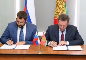 Олег Королев провел рабочую встречу с директором Ассоциации инновационных регионов России