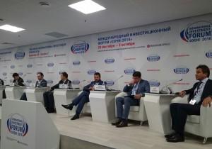 Эксперты АИРР обсудили модели участия регионов в НТИ