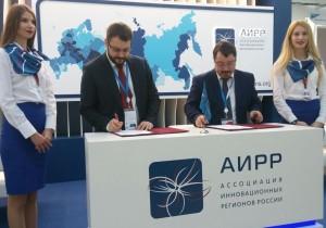 АИРР и Агентство по технологическому развитию договорились о внедрении новых прорывных технологий на предприятиях регионов