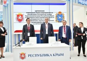 РИФ'2018. Дмитрий Азаров  подписал ряд стратегических для региона соглашений