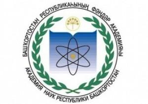 Правительство Башкортостана утвердило Концепцию региональной технологической инициативы