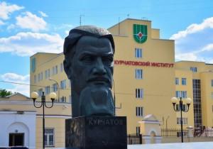 Курчатовский институт в Москве получил статус технопарка