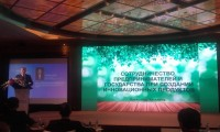 Бизнес-миссия представителей регионов АИРР в КНР. День второй