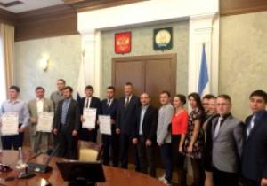 В Правительстве Башкортостана прошла церемония награждения победителей конкурса инновационных проектов