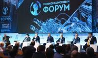 В Железногорске пройдет VII Международный инновационный форум
