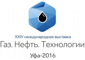 Экперты АИРР расскажут о региональных инновационных  проектах в нефтегазохимии