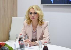 Вице-премьер РФ Татьяна Голикова встретилась с руководителями регионов – членами Ассоциации инновационных регионов России