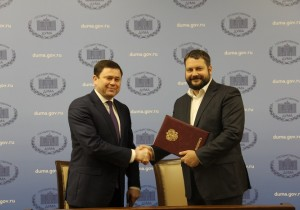 АИРР и Союз развития туризма в РФ заключили соглашение о сотрудничестве