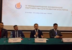 Рустам Хафизов выступил модератором панельной сессии: IT кластеры и цифровая трансформации регионов