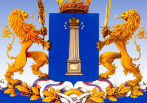 Для промышленных предприятий Ульяновской области разработаны дополнительные меры поддержки