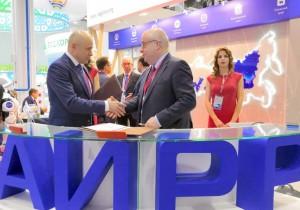 Соглашение о взаимодействии администрации Липецкой области и АО «Хоневелл» подписано на стенде АИРР