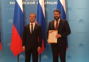Дмитрий Медведев вручил Ивану Федотову благодарность Правительства РФ