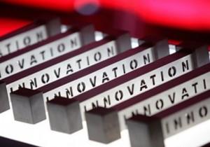 Инноваторы Тюменской области получат поддержку на опытный образец и его испытание