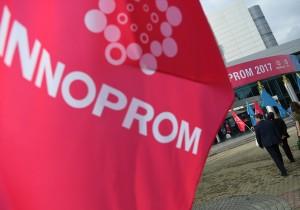 """Цифровая экономика и умное производство станут главными темами выставки """"Иннопром"""""""