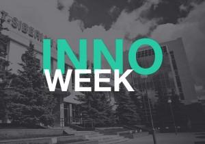 Анонс. 21 - 24 мая в Тюмени пройдет III ежегодный форум инноваций INNOWEEK-2019
