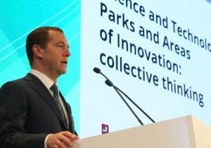 Дмитрий Медведев выступил на пленарной сессии конференции IASP