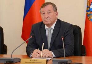 Губернатор Алтайского края: Инвестиционный климат региона
