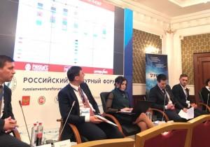 На Российском венчурном форуме эксперты АИРР дискутировали на тему роли государства, как основного источника венчурного и стартап финансирования