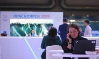 В Красноярске открылся международный экономический форум