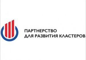 АИРР провела в Казани круглый стол на тему: «Кластерное развитие Республики Татарстан» и представила программу бизнес-миссии  в Южную Корею